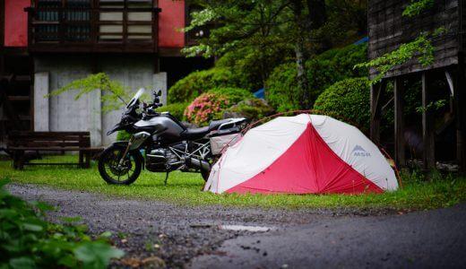 九州・四国バイクソロキャンプツーリング【BMW R1200GS】