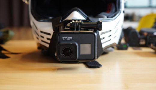 バイクでGoProを活用・動画撮影する【車体への取り付けの解説】【motovlog】
