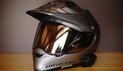 【フルフェイス比較】私が持ってるヘルメットの違いを紹介します。選ぶ際のポイントとは?