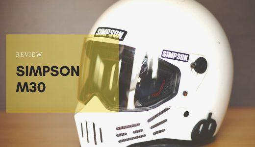 SIMPSON シンプソン M-30はネオクラシックスタイル【レビュー】】