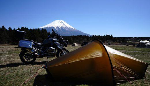 ふもとっぱらキャンプ場【関西発バイク横付け】【バイクキャンプツーリング】
