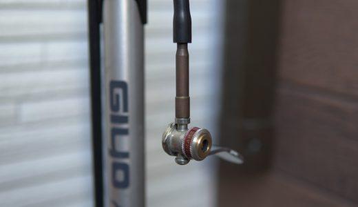 バイクの空気圧は大切だけど、実は自転車の空気入れでも入れれます