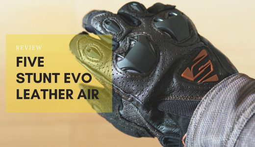 FIVE STUNT EVO LEATHER AIR【レビュー】