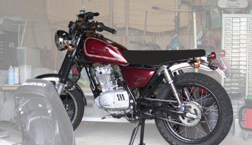 バイクのプロポーションを見直して、よりカッコいいバイクへ【フロントフォークローダウン】