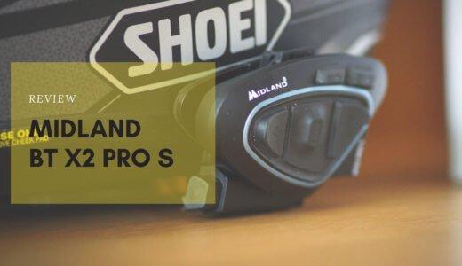 コスパ良なMIDLAND BTX2 PRO Sの紹介と各メーカーまとめ【バイク用インカムレビュー】