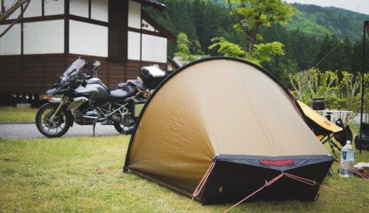 滝と渓流の高山キャンプ場【関西発】【バイクキャンプツーリング】