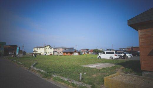 大間崎テントサイト【東北ツーリング】【本州最北端】